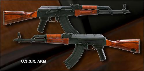 VFC AKM